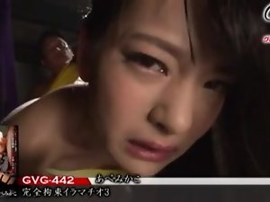 Mikako Abe is a Sex Resulting